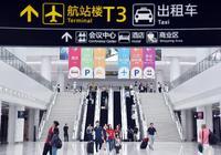 """武漢地鐵這一站""""火""""了,因為坐到這兒可以直接趕飛機"""