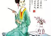 歷史上的皇后之鄉——為什麼大同出美女?