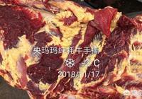 怎樣才能鑑別犛牛肉乾的真假?