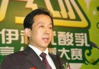 伊利董祕辭職:胡利平身家20億年薪358萬 董事長潘剛代行董祕職責