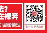 「回延安·尋初心」第二屆檢察詩會採風活動圓滿舉行