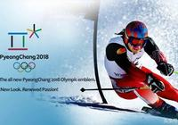 韓國人也沒信心了!調查顯示,僅有極少數韓國人願意買票看冬奧會