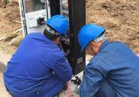 還擔心電動汽車充電難?濟寧供電啟動電動汽車服務網絡建設工程
