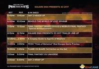 SQUARE ENIX將於E3期間舉行直播活動 但毫無驚喜