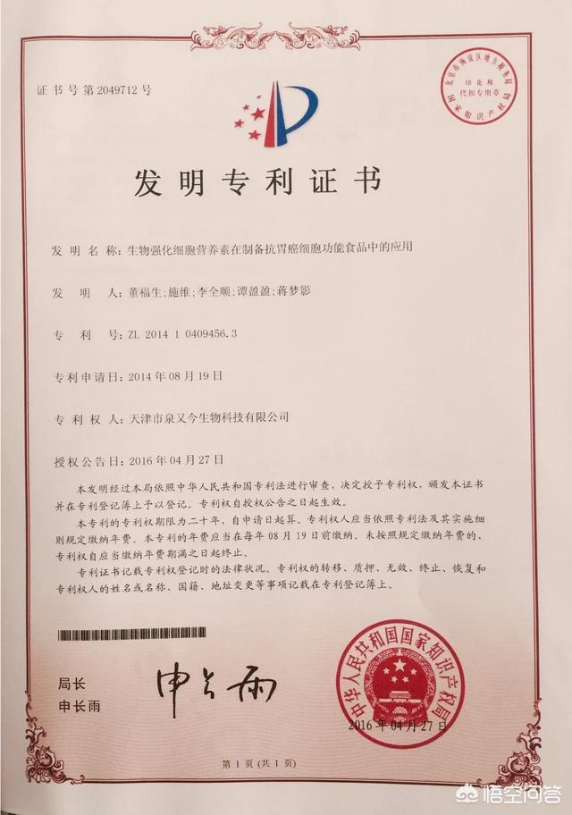 如果中國某中醫公開祖傳能治癒癌症的密方,他能獲得諾貝爾獎醫學獎嗎?為什麼?