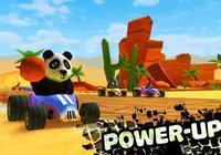 3D卡丁車競速遊戲新作《Safari Kart》已降臨