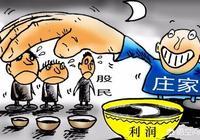 如果股市只剩下國家隊、機構和莊家,散戶不再炒股了會怎樣?