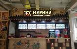在俄羅斯吃薯條不送番茄醬 單點番茄醬竟然比薯條貴