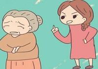 老人不幫助帶娃,將來別指望給他們養老?背後原因現實又無奈