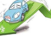 汽車買新不買舊!看買了二手車的朋友如今虧了多少?賺了多少?