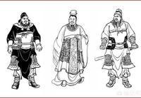《三國演義》中,為什麼劉備取西川,不帶諸葛亮,也不帶關張趙?別說正史哦?