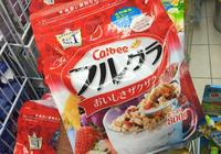 既然來了大阪,就應該買這些好吃的回去