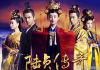 趙麗穎《陸貞傳奇》洗白白了陸令萱,這個中國歷史上唯一的女相?
