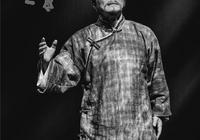 民族歌劇《二泉》即將亮相國家大劇院 講述阿炳真實經歷