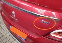 4萬公里的標誌308底盤異響,車主看到損壞的零件顯得很吃驚