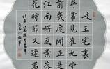 行書詩詞,胡鐵軍書法斗方:賀知章詩,杜甫詩,王昌齡詩,柳宗元