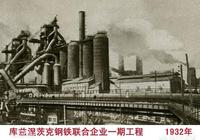 蘇聯為什麼先發展重工業?