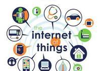 淺談物聯網的基礎知識,關於物聯網的功能和特徵