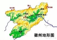 如果黃山改名為徽州的話,你會不會支持呢?你覺得哪個名字能代表皖南文化呢?