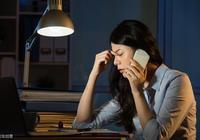 睡覺少,熬夜多,你離心臟病突發猝死還有多遠?