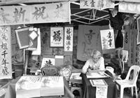 為什麼中國周邊國家把漢字廢了?