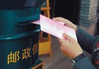 我想寫封信給你,但是再也找不見郵筒了……