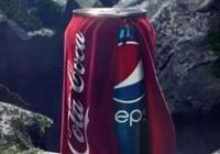 百事可樂和可口可樂有什麼區別?