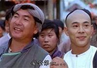 盤點元奎評分最高的十部電影,李連杰佔四部,《賭聖》只排第五