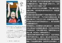 伊藤美誠專訪評價國乒主力,丁寧心態是缺點,奧運會陣容陳夢落選,你如何看待?