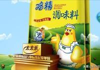 天天吃雞精,你知道雞精是什麼嗎?許多人都弄錯了