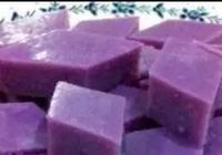 紫薯牛奶糕/牛奶紫薯涼糕/山楂糕/