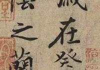 古代沒有複印機,蘭亭集序原稿也早就消失,現在看到的蘭亭集序是如何流傳下來的?