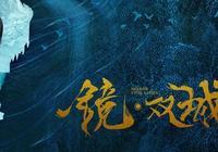 又一古裝劇將開拍,李易峰朱一龍疑似合作,女主竟是熟悉的她?