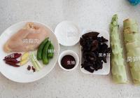 萵筍正當值,這麼做萵筍,營養與美味並存
