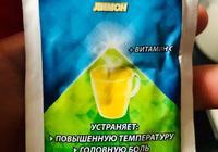俄羅斯人常吃的感冒藥有哪些?效果怎麼樣?