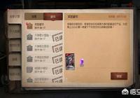 """第五人格:只因玩家做了一件事,官方每個月贈送""""紫皮""""解鎖卡!對此你怎麼看?"""