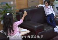 未播版:小泡芙四歲就塗指甲油?為防嗯哼偷親,劉畊宏暖心教育!