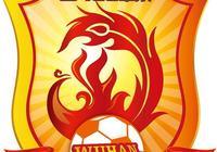 武漢卓爾足球俱樂部怎麼樣?