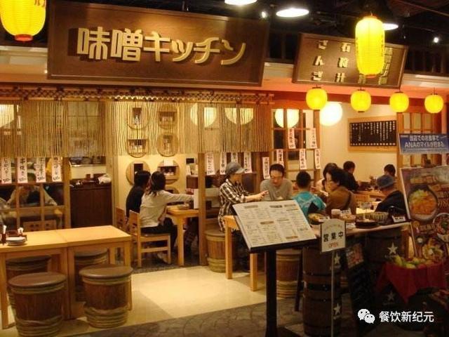 日本餐飲的昨天就是中國餐飲的今天!