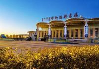 內蒙古最牛的3座火車站