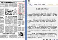 「媒體看趙縣」河北經濟日報:趙縣梨花粉首次出口
