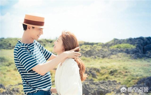一個女人嫁給一個老實的男人會幸福嗎?