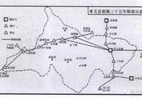 「資料」孝義古驛道