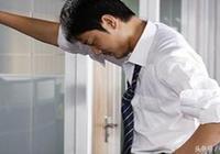 不幸得了前列腺炎,這幾招讓你恢復得更快!