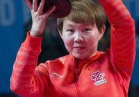 綿陽妹子朱雨玲勇奪2017女乒世界盃冠軍!