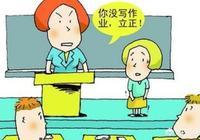 任課老師體罰孩子,家長來找班主任告狀怎麼辦?