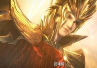 斗羅大陸:武魂殿最強的六大封號鬥羅,三個美女,兩位成神!