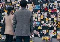 韓國又拍了一部我們不敢拍的電影,根據真事件改編,全程飆淚