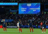 女足世界盃 首秀取消法國隊進球又引爭議,但苛刻的VAR確實帶來了公平