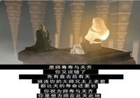 通天教主祝鴻鈞老祖壽與天齊,鴻鈞老祖為何很不高興?